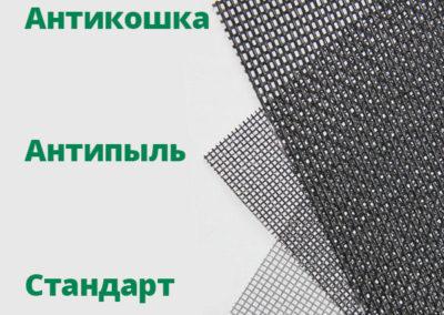 moskitnaya-setka-vidy